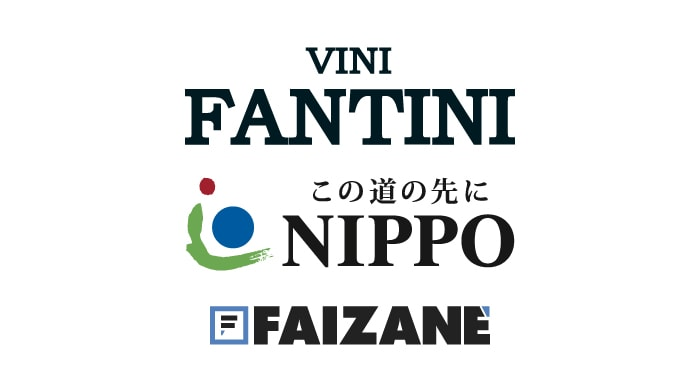 Logo-Nippo_Vini_Fantini_Faizane_Mesa de trabajo 1 copia 23